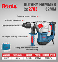 Ronix New Design Chinese Tools 32mm Rotary Hammer 220V 1500W Power Tools Electric Hammer Machine Model 2703 rotary hammer kraton rh 1050 38s