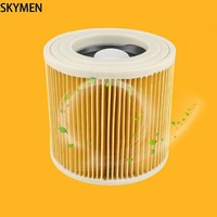 SKYMEN Replacement Air Filter Cartridge For Karcher For WD A2004 A2054 Wet Dry Vacuum Cleaner