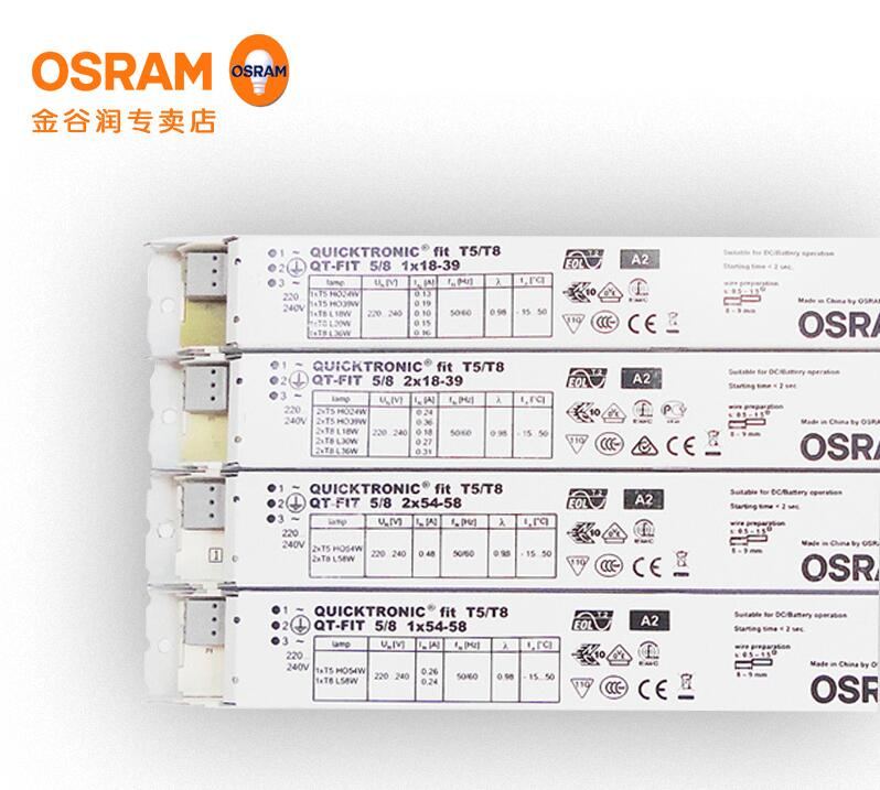 OSRAM QT-FIT 5/8 1x54-58 USE FOR T5 T8 54W 58W UV lamp ,QT-FIT5/T8 18W 24W 39W игра для ps3 медиа barbie and her sisters puppy rescue