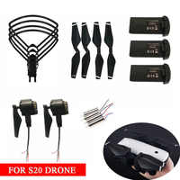 SMRC S20 drone extra battery/propeller/blades/protective frame/spare motor/Fold Wing Arm GPS Motor Engine Propeller Fixed Cover