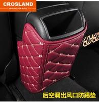 3pc for Chevrolet malibu Seat anti kick mat (2pcs) rear outlet anti kick pad (1pc) protection against dirty pad