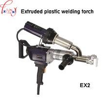 Extruded plastic welding gun EX2/EX3 hand-held plastic extruder gun electric welding torch  220V 3000W