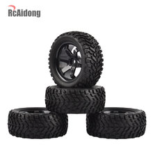 1:10 RC Rally Car Tires Rubber tires & Wheel Rims for Tamiya HSP HPI Kyosho 4WD 1:10 1:16 RC On Road Car(China)