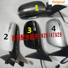 Geely Emgrand 8,EC8,E8,Car rearview mirror assembly