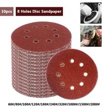 Papel de lija redondo de 5 pulgadas y 125mm, láminas de arena de discos de ocho huecos, grano 60 2000, pulido de disco de lijado con gancho y bucle, 10 Uds.