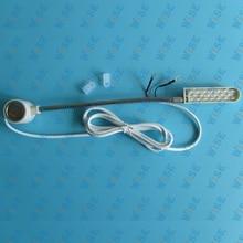 20 Led Sewing Machine Light Lamp Magnetic Base Goose Neck Singer, Consew, juki # TD-20 110-220V