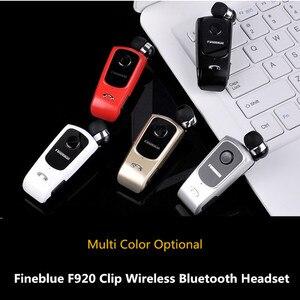 Image 5 - FineBlue F920 ワイヤレス Bluetooth イヤフォンヘッドセットインイヤーイヤホンヘッドセットサポートコール思い出させる振動襟クリップ