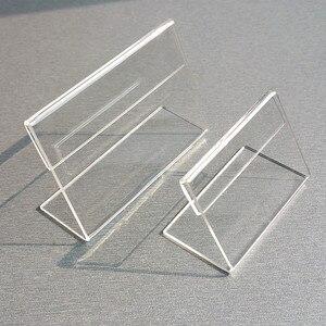 Image 1 - الجملة واضح T2mm A4 A5 البلاستيك الاكريليك تسجيل عرض عرض ورقة تعزيز مفارش طاولة بألوان متعددة تسمية أصحاب L حامل أفقي 500 قطعة