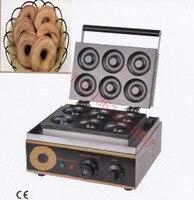Electric 220V/110v sweet donut machine, donut fryer, waffle maker, round donut maker