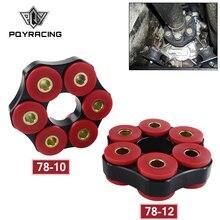 Pqy-приводной Вал гибкий диск LK = 78 мм/12 мм или LK = 78 мм/10 мм для BMW E30 E36 E39 E46 PQY-FDP01/02