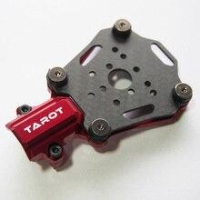 (CFQ)Quadcopter drone kit Tarot 16MM motor mount plate for tarot650 680 Quadcopter motor mount 16MM carbon fiber tube Drone diy