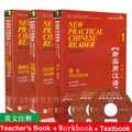 3PCS Neue Praktische Chinesische Reader, Vol. 1: Lehrer der Buch + lehrbuch + workbook mit CD