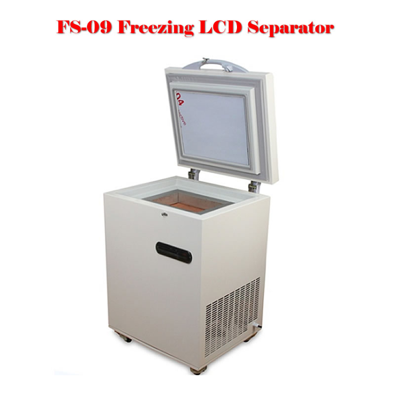 New Minus 150 degree LY FS-09 LCD Screen Freezing Separator 13 inch For Mobile Phone 1000w frozen lcd separator ly fs 11 with touch screen control minus 150 degree 14 inches for mobile phone lcd repair tools