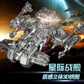 Imagen Reino Metal 3D Puzzle Star Craft Terran Modelo de nave de Guerra Battlecruiser Estrellas PJ-198 BRICOLAJE Corte Láser 3D Jigsaw Juguetes