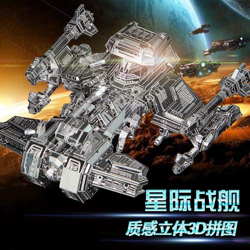 Picture Kingdom 3D Metal Puzzle Star Craft Terran Battlecruiser Star Warship Model PJ-198 DIY 3D Laser Cut Jigsaw Toys