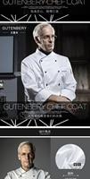 2018 весна длинные рукава хлопок черный французский шеф-повар пальто ресторан прочные и моющиеся работника шеф-повара для мужчин и женщин