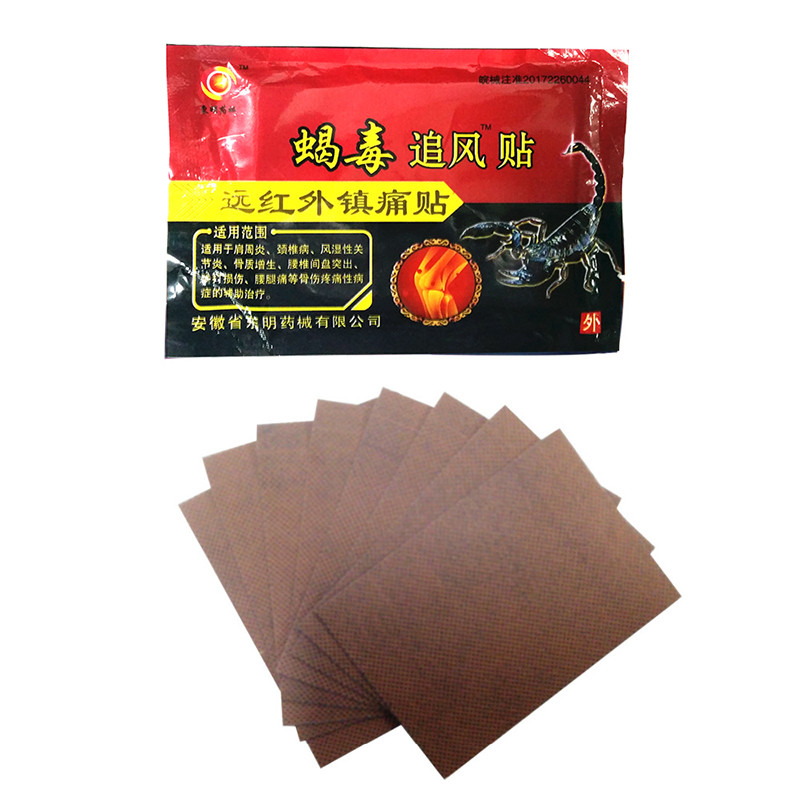 80pcs Joint Back Muscle Pain Relief Plaster Pain Relievr Chinese Scorpion Venom Extract Knee Rheumatoid Arthritis Pain Patch