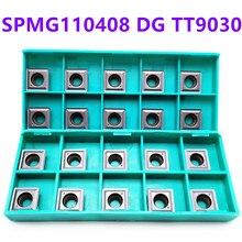 Tungsten Carbide SPMG110408- DGTT9030 / TT8020 Lathe Tool Insert Drilling and Milling U Drill Blade