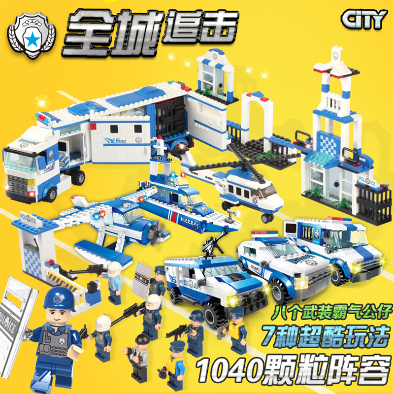 model building kits compatible with lego city truck  3D blocks Educational model & building toys hobbies for children lepin 02012 city deepwater exploration vessel 60095 building blocks policeman toys children compatible with lego gift kid sets
