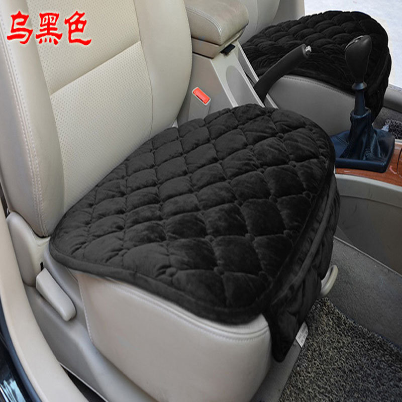 5 Seat Universal Car Cushion winter car seat cover small three pieces cushion general
