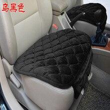 5 asientos asiento Universal de coche asiento de invierno cubierta de asiento de coche pequeño tres piezas cojín general asiento de coche
