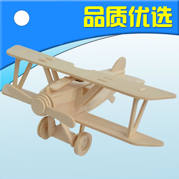 Ancient Plane Model Aircrafts Wooden Toys Puzzles Educational Toys For Children Kids Craft Handmade Airplane Rotate Propellers
