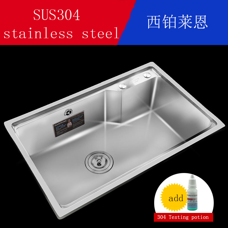 ITAS9922 304 stainless steel good quality durable single bowl rectangle kitchen wash ITAS9922 304 stainless steel good quality durable single bowl rectangle kitchen wash
