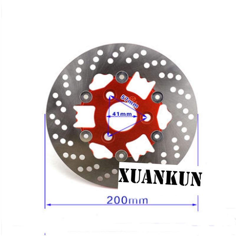XUANKUN Motorcycle Disc Brake Caliper Brake Disc Chrysanthemum Modified Disc 200mm disc brake squeal