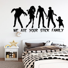 Fun Family Wall Art Decal Stickers Pvc Material For Kids Rooms Diy Home Decoration Removable Decor Decals