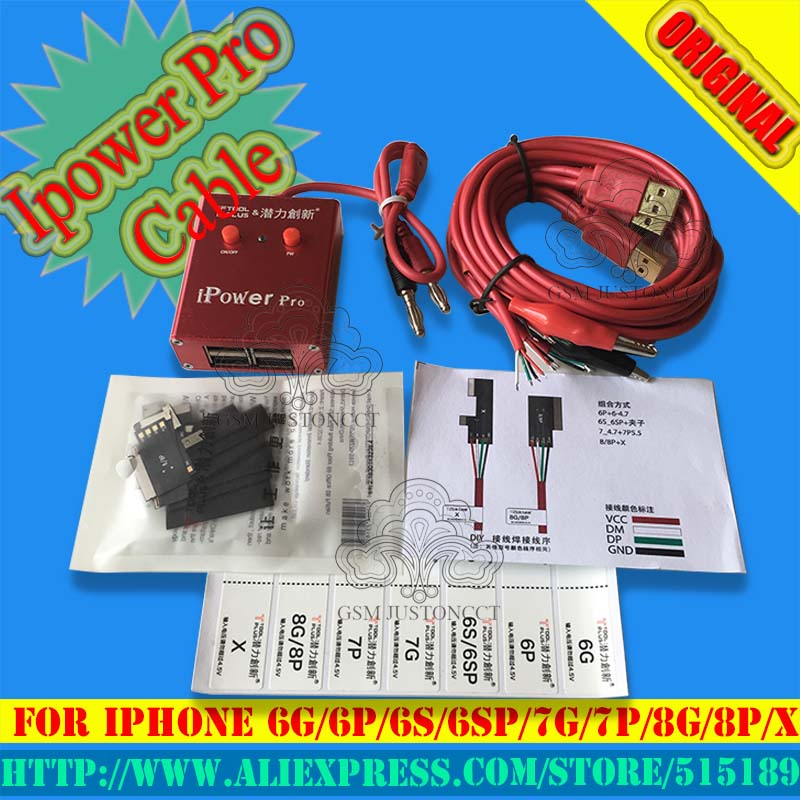 Power Supply IPower Test Cable With ON/OFF Switch IPower Max For IPhone 6G/6P/6S/6SP/7G/7P/8G/8P/X DC Power Control Test Cable