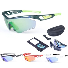 COOL Men Cycling Glasses Professional MTB Mountain Road Sunglasses Polarized Bike Goggles Cycling Bicycle Riding Drive Eyewear