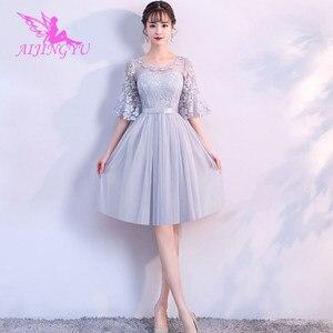 Image 1 - 2021 סקסי מסיבת חתונת שושבינה שמלות קצר פורמליות שמלת BN708