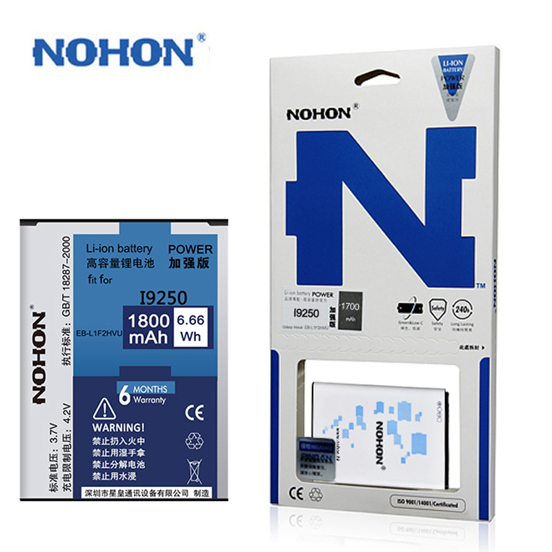 Original NOHON Battery For Samsung Galaxy Nexus I9250 Google Nexus Prime I577 EBL1F2HVU High Capacity 1800mAh