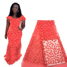 New Design Pink African 3D Flower Lace Fabric 2019 French Swiss Tulle Lace for Wedding Party Nigerian Lace Fabrics