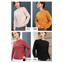 2018 New Cashmere Sweater Female Round Collar Sweater Argyle Pattern Soft Pure Cashmere Pullover Women Long Sleeve Basic Shirt