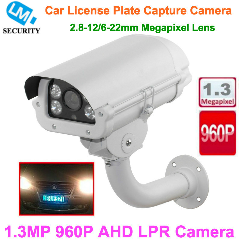 1.3MP 960P AHD LPR ANPR Camera for car number automatic recognition packinglot