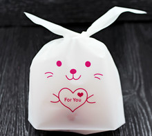 100pcs/lot White Cute little rabbit plastic packaging bags 13x21cm cookie bags free shipping(China (Mainland))