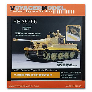 KNL HOBBY Voyager Model PE35795 World War II German tiger I tank type late transformation pieces
