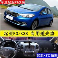 Car dashboard covers Instrument platform pad car accessories sticker for KIA k3 cerato forte Spectra 2003 2008 2013 2015