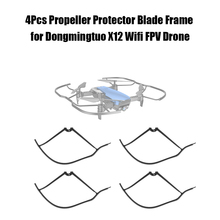 4Pcs RC Propeller Protector Blade Frame for Dongmingtuo X12 Drone Wifi FPV Drone RC Quadcopter(China)
