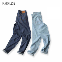 Markless Fashion Men S Washed Jeans Male Summer Thin Fluid Light Color Skinny Pants Slim Pencil