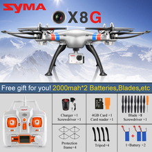 100% Original SYMA X8G 2.4G 4ch 6 Axis Venture drone with 8MP Wide Angle HD Camera RC Quadcopter RTF RC Helicopter Newest toys