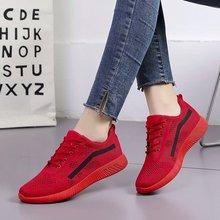 Новые летние дышащие сетчатые женские туфли