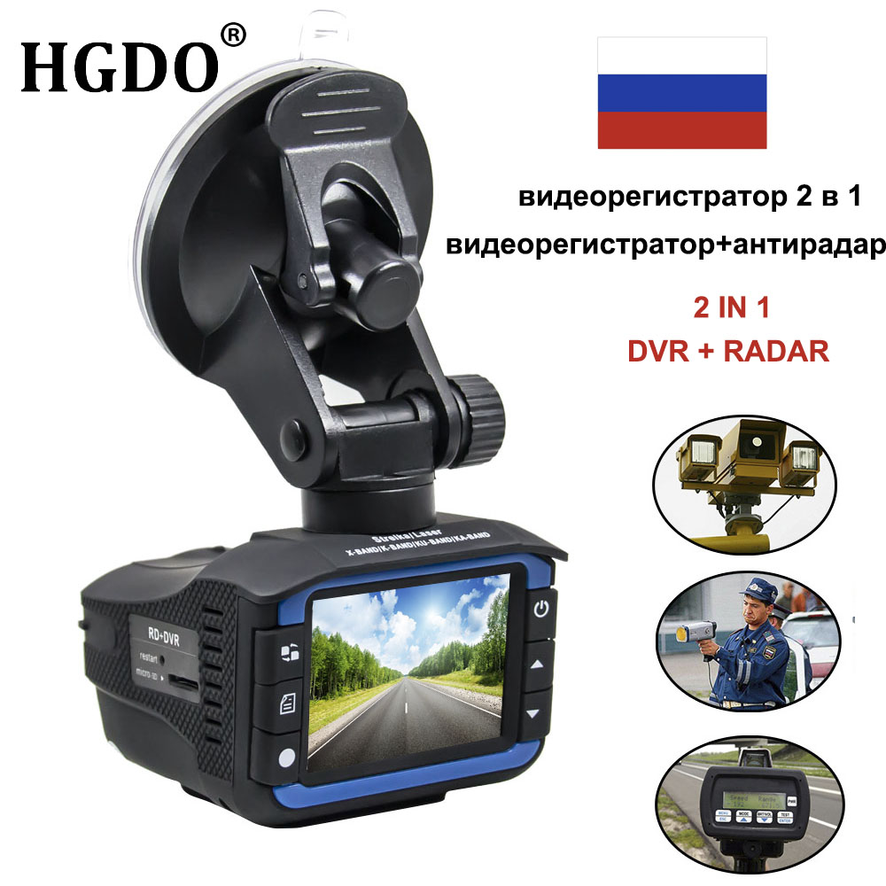 HGDO Original 2 In 1 Anti Laser Radar Detectors Car DVR Camera Logger Dash Cam Radar HD 720P Russian&English Version
