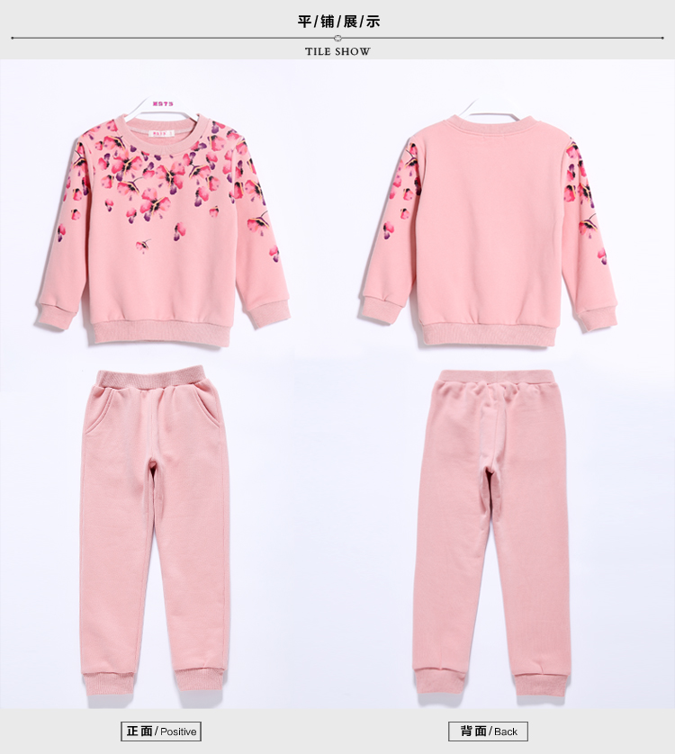 V-TREE-Spring-autumn-girls-clothing-set-floral-kids-suit-set-casual-two-piece-sport-suit-for-girl-tracksuit-children-clothing-3