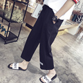 2016 new burst sell pantyhose tide men casual men's casual pants loose and comfortable pants summer new tide teenagers