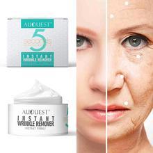 AuQuest 1 шт. пептидный крем от морщин 5 секунд для удаления морщин кожи для укрепления, отбеливания, увлажнения, косметический крем для ухода за кожей лица
