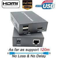 2019 New POC HDMI KVM Extender RJ45 120m USB KVM HDMI Extender Over Cat5e Cat6 HDMI Extender USB Support Single Power Supply