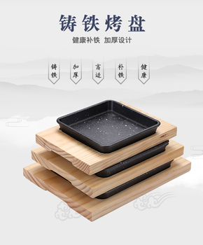 Korean tetragonal cast iron plate commercial steak grilled barbecue roasted meat plate Japanese teppanyak family thickened dish