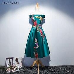 Коктейльные платья JANCEMBER, серое и красное, с открытой спиной, со шнуровкой, длиной до колена и длиной до пола, с открытой шеей, vestido Cocktail